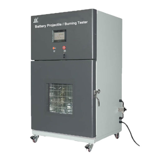 Battery Projectile Burning Tester