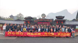 DGBELL travel to Guilin